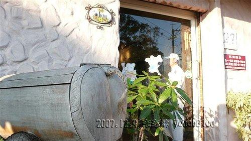三芝小豬幸福烘焙|三芝下午茶景觀餐廳