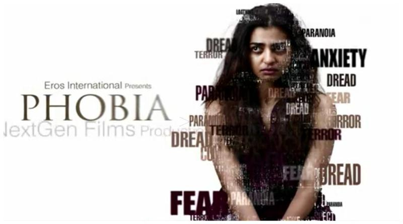 Complete cast and crew of Phobia  (2016) bollywood hindi movie wiki, poster, Trailer, music list - Radhika Apte, Movie release date February 19, 2016