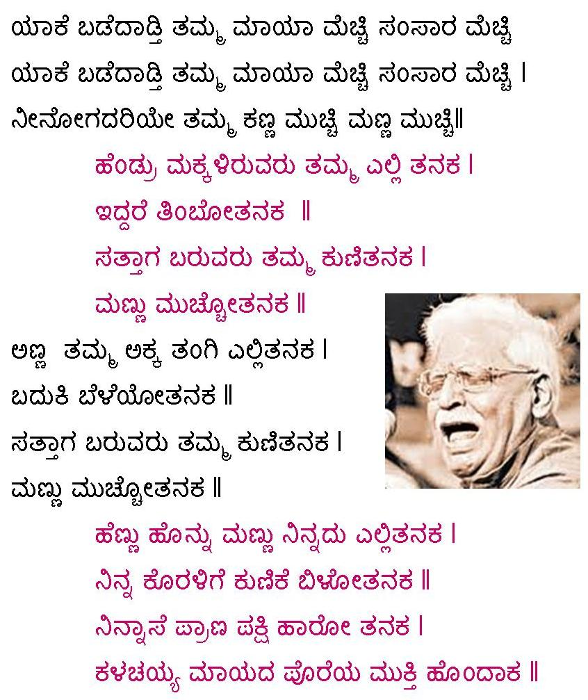 Hrudaya geethe kannada movie songs download / Sony blu ray