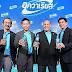 'Coca-Cola' unveils 'Aquarius' – drives emerging enhanced hydration drink