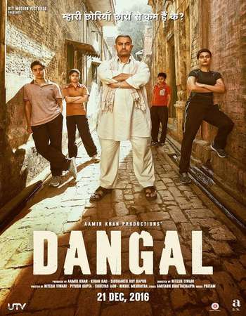 Poster Of Dangal 2016 Hindi 1GBRip DVDScr x264 Watch Online Free Download downloadhub.in