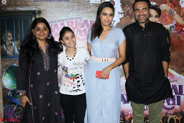 Special Screening Of movie Anarkali Of Arrah 06.JPG