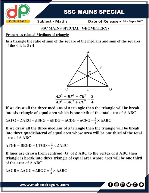 DP | SSC Mains Special (Geometery)  | 20 - September - 17