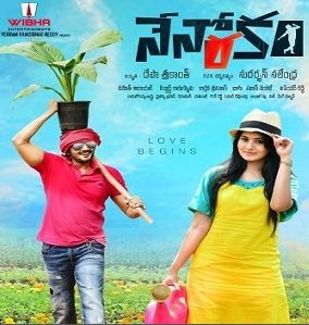 Nenorakam (2016) Telugu Mp3 Songs Free Download