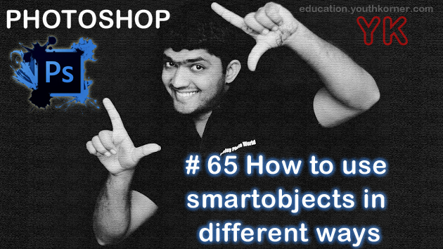 smart object with photoshop