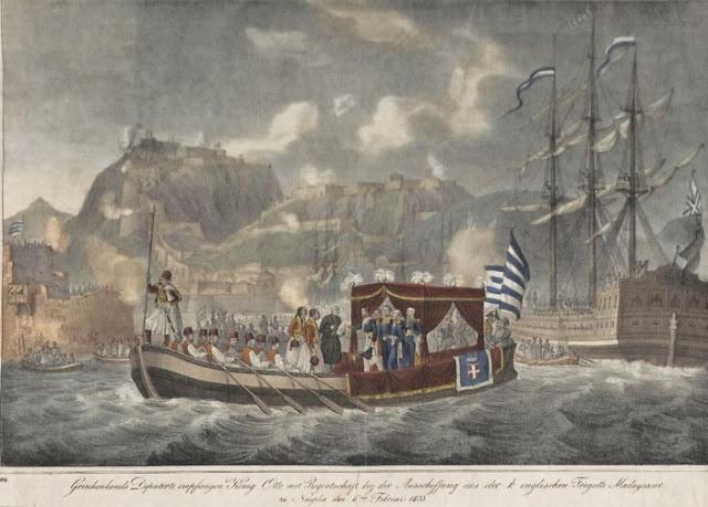 """""""Ο Παλαμήδης"""" απέκτησε την λιθογραφία του Gustav Kraus που απεικονίζει την άφιξη του Όθωνα στο Ναύπλιο !"""