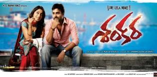 Shankara (2016) Telugu Movie DVDScr 350MB