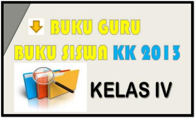 File Pendidikan Download Buku GS dan BG KK 2013 Revisi Tahun 2017