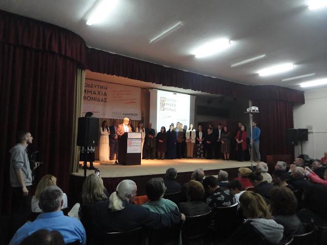 Παρουσίαση Υποψηφίων Δημοτικών Συμβούλων της ΠΡΟ.ΣΥ.ΕΡ. του Τάσου Λάμπρου