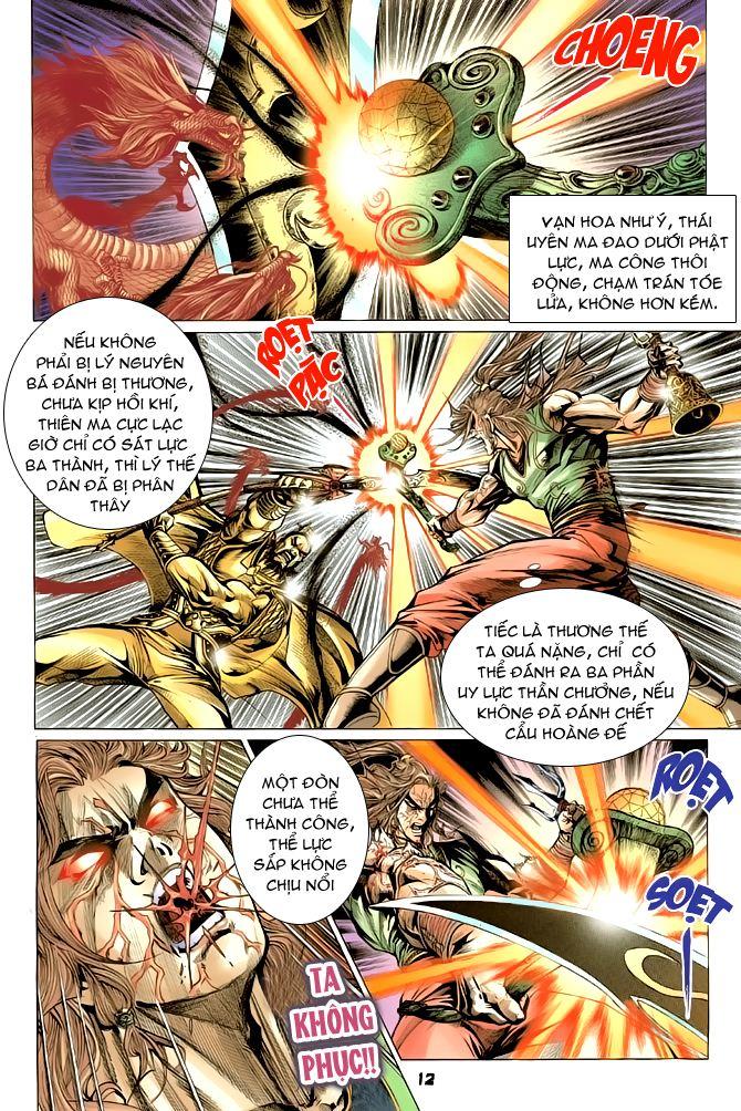 Đại Đường Uy Long chapter 55 trang 12