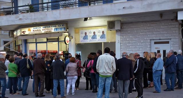 Εγκαινιάσθηκε το εκλογικό κέντρο της ΝΕ.ΔΥ.Π.ΕΡ στην Ερμιόνη
