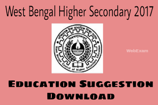 West Bengal Higher Secondary 2017 Education Suggestion Download in Bengali Version 1