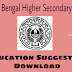West Bengal Higher Secondary 2017 Education Suggestion Download in Bengali Version