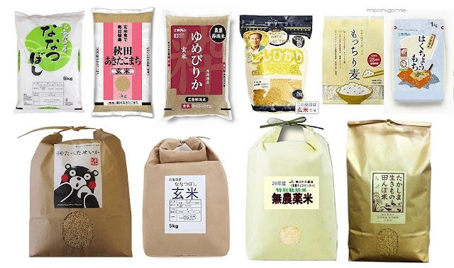BIOVEGAN PORTUGAL ® A TASTE OF JAPAN - ORIGINAL JAPANESE GENMAI OR BROWN RICE, PLUS 2 MOCHIGOME PACKAGES