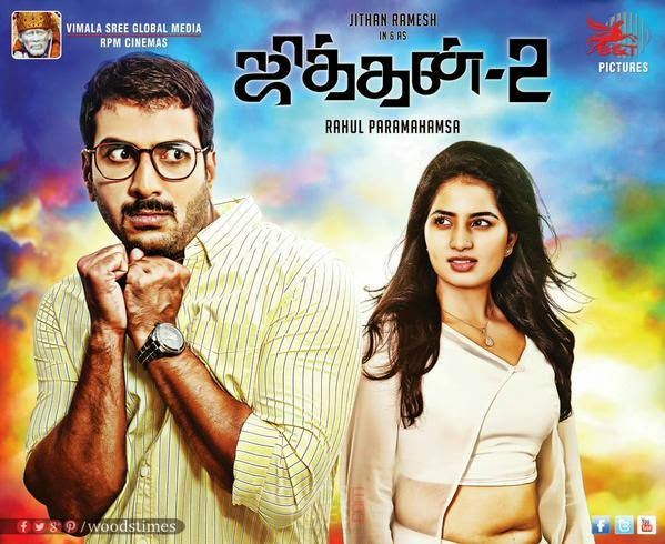Watch Jithan 2 (2016) DVDScr Tamil Full Movie Watch Online Free Download