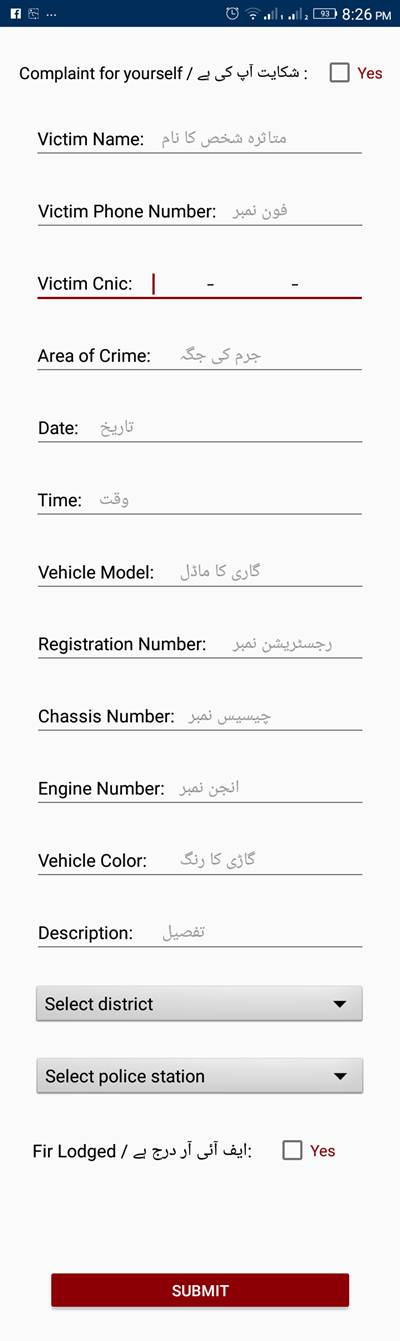 Police4U' Mobile App launched by Karachi Police for Online