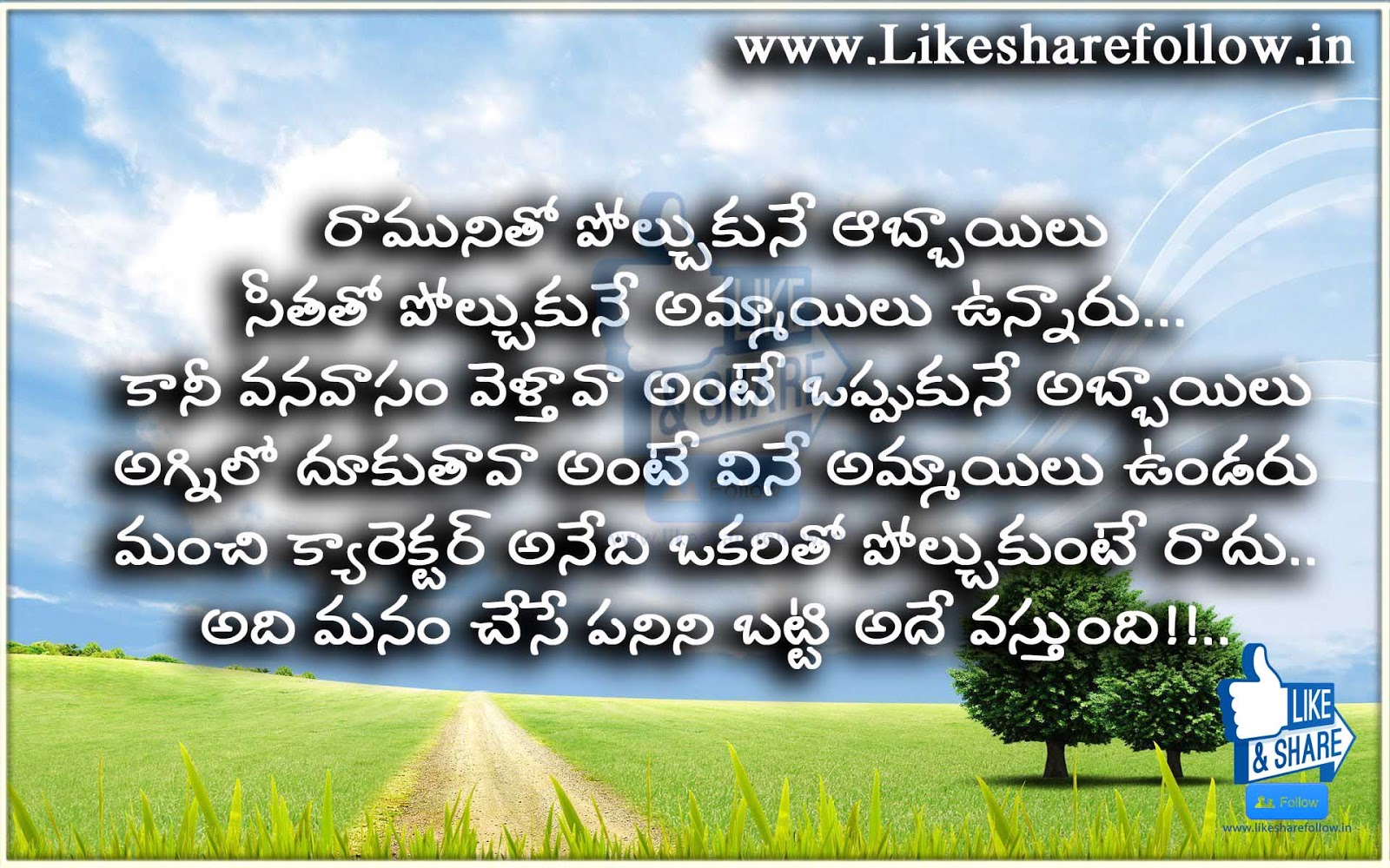 Inspirational Quotations Best Telugu Inspirational Quotes About Character  Like Share Follow