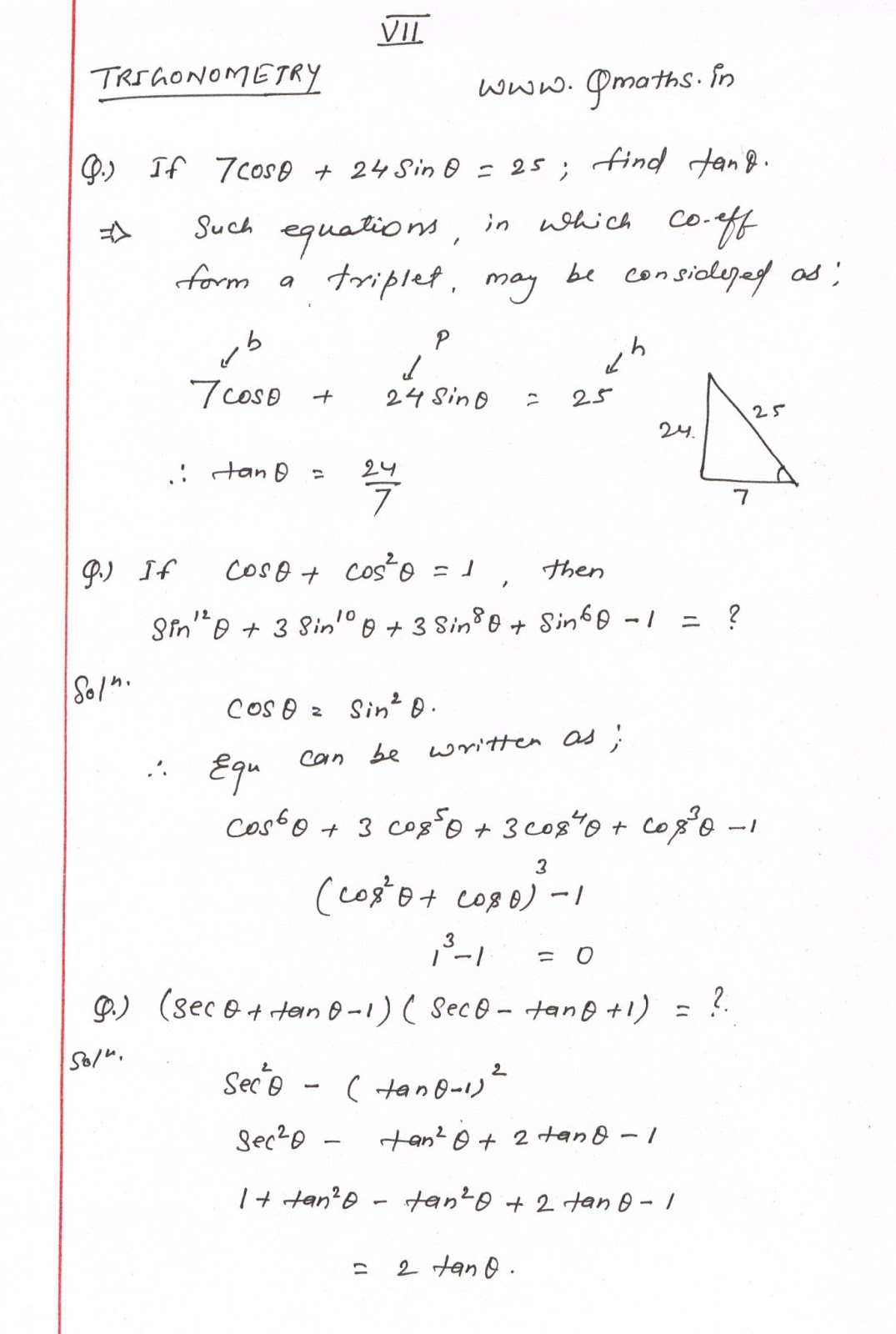 Mcq Questions For Class 10 Maths Trigonometry