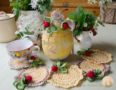 Сахарница из декоративной тыквы