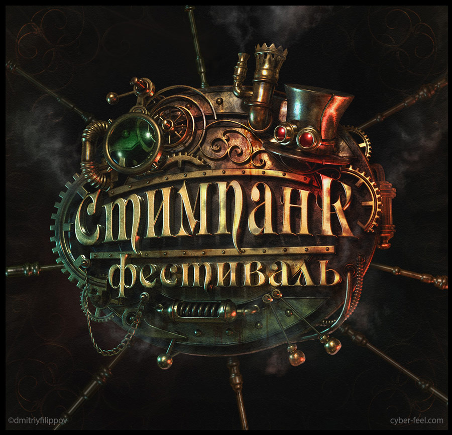 18-Steamfest-Logo-Dmitry-Filippov-Steampunk-Digital-Art-with-the-Zodiac-www-designstack-co