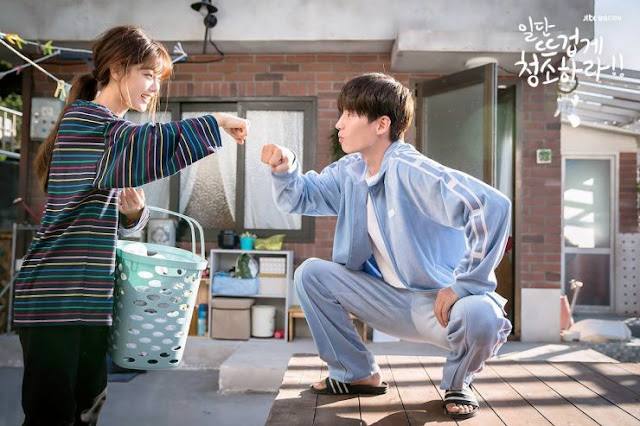 First Impressions Clean with Passion for Now Korean drama