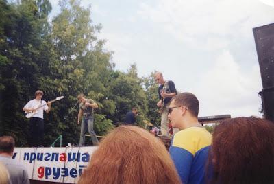 Выступление группы «Skinder Gadn»