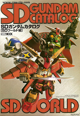 SD Gundam Catalog – SD World