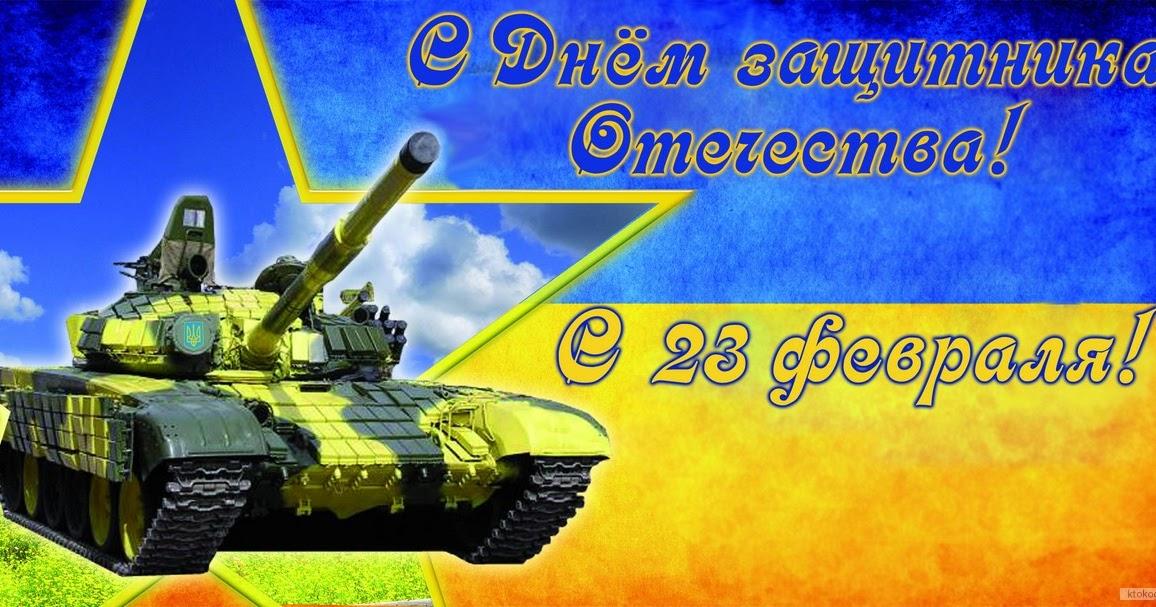 Открытки, открытка 23 февраля танкистам