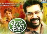 Olappeeppi 2017 Malayalam Movie Watch Online