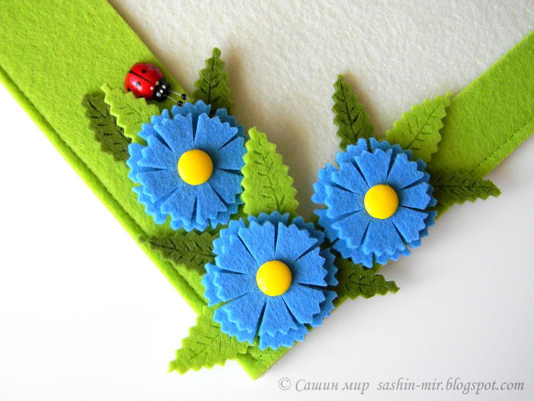 Цветы из фетра открытка