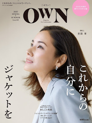 OWN (オウン) 2017 SPRING&SUMMER raw zip dl