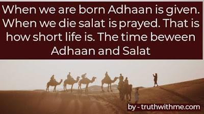 Islamic death quotes