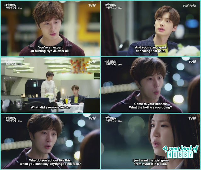 hye ji showed anger for ha won - Cinderella and Four Knights - Episode 4 Review