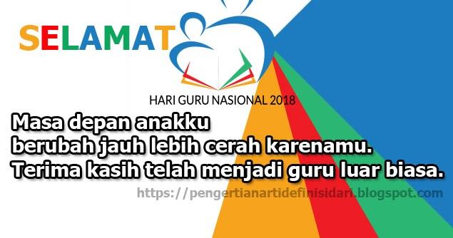 Hari Guru Nasional Pengertian Arti Definisi Dari