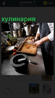 На кухне в кулинарии повар готовит еду, режет овощи на доске