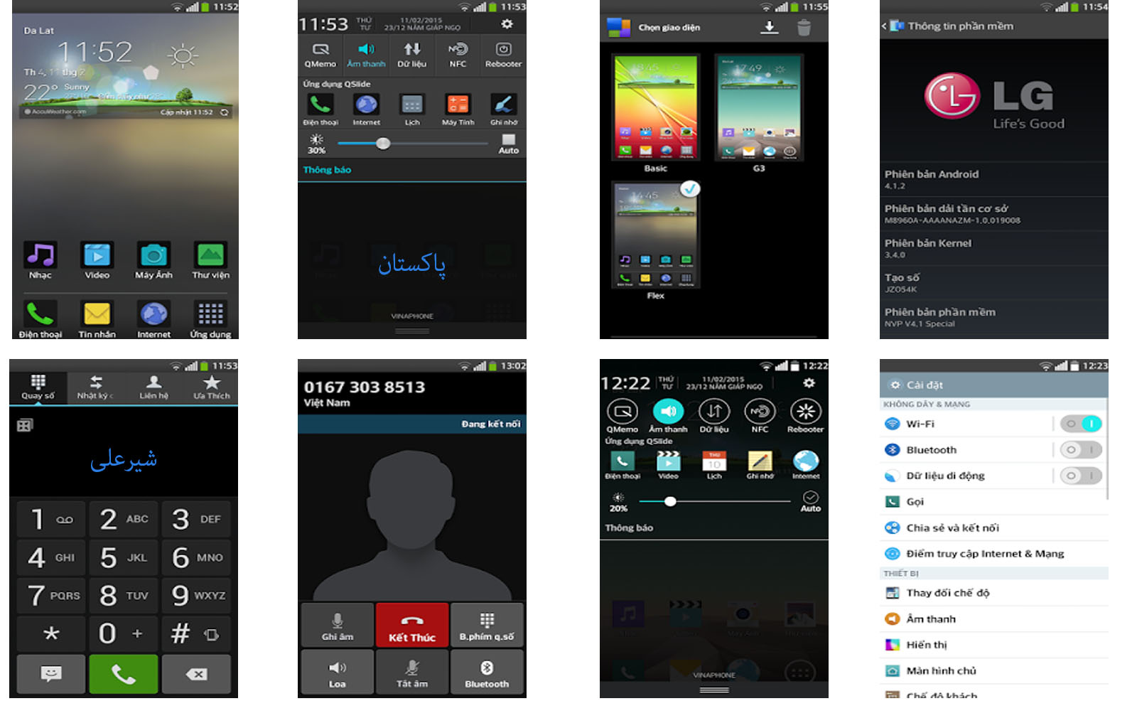 LG F160 L/S/K Best Rom With Galaxy S4,G3 HTC AND XPERIA