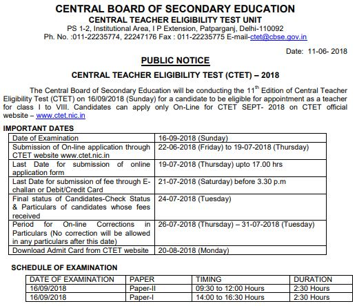 image : CBSE Notification for CTET SEPT 2018 @ TeachMatters