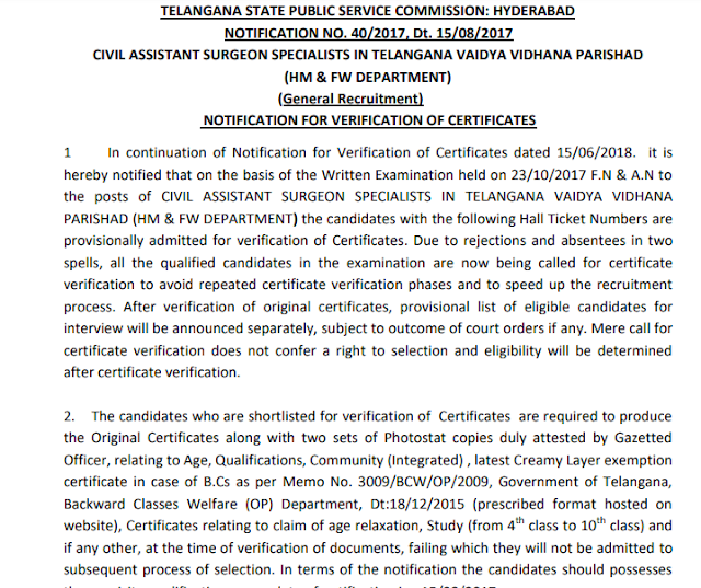 Certificate-verification-date-and-time