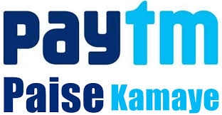 paytm se paise kaise kamaye  real trick पेटम से पैसे कैसे कमाते है