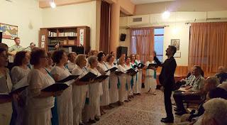 """Τα Νέα της Δημοτικής Χορωδίας Λιτοχώρου """"Ιωάννης Σακελλαρίδης"""""""