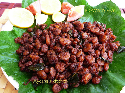 ayeshas kitchen shrimp stir fry / crispy fried shrimp with less spices easy shrimp recipe