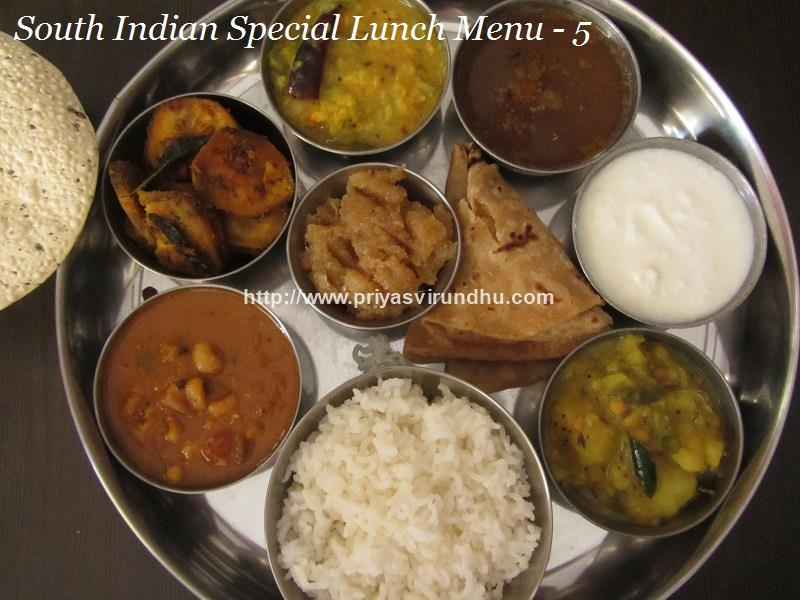 South Indian Special Lunch Menu