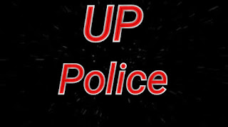up police detail previous year paper