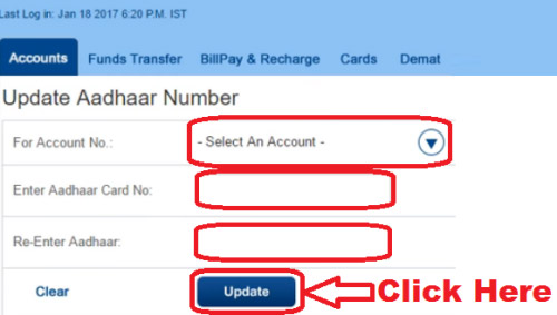 how can i link my aadhaar card with hdfc bank account