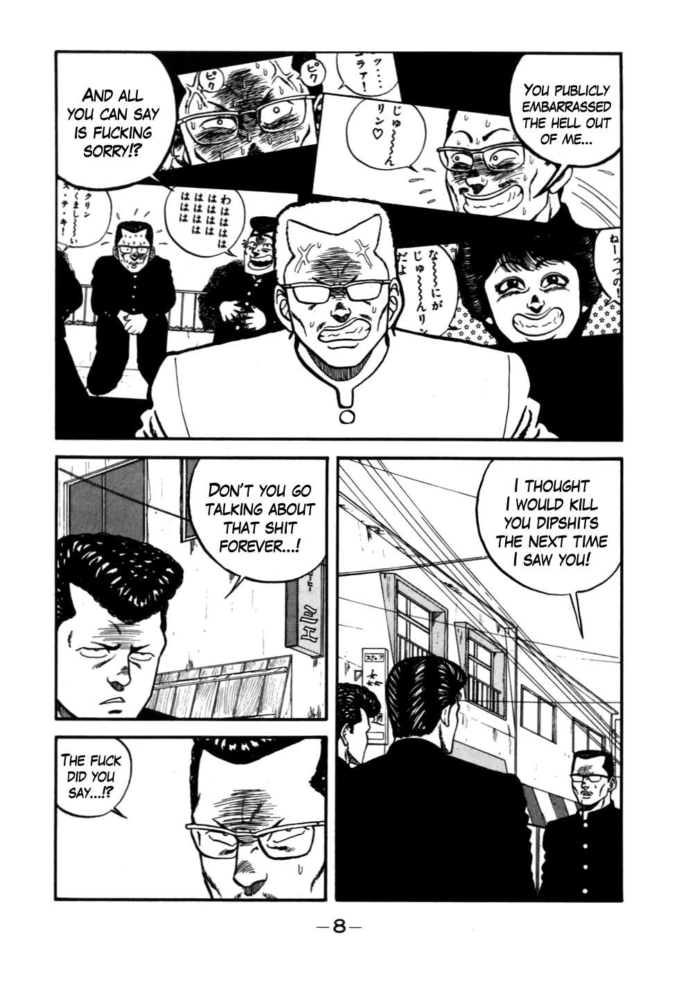 Be-Bop High School - Chapter 49