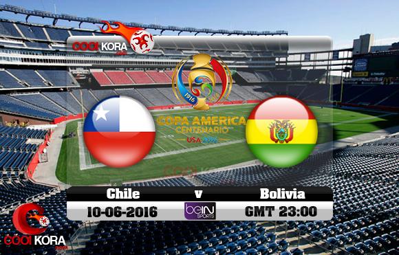 مشاهدة مباراة تشيلي وبوليفيا اليوم 11-6-2016 كوبا أمريكا