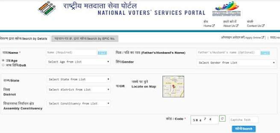 National+Voters+Portal
