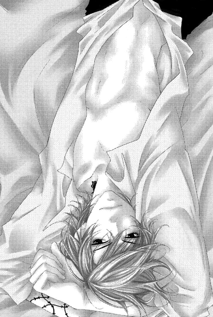Hình ảnh cover in KHR Doujinshi - Rubacuori