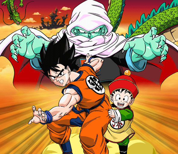 Terrible Blog For Terrible People Dragon Ball Z Dead Zone Dead zone, originally released theatrically in japan as simply dragon ball z and later as dragon ball z: dragon ball z dead zone
