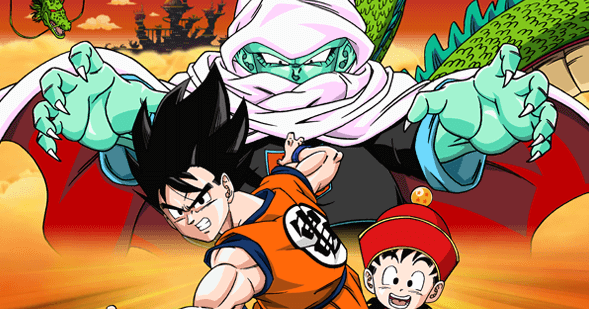 Terrible Blog For Terrible People Dragon Ball Z Dead Zone As goku arrives prepared to save his only son, garlic jr. dragon ball z dead zone